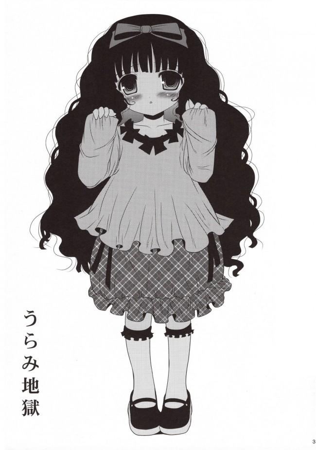 【エロ漫画】突然塾に向かっている幼女に向かって男は拉致して【無料 エロ同人】(2)