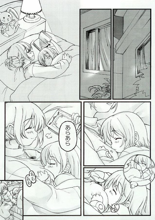 寝静まった頃に幼女の部屋に忍び込んで犯すッ!!!!!!!!!【エロ漫画・エロ同人誌】 (3)