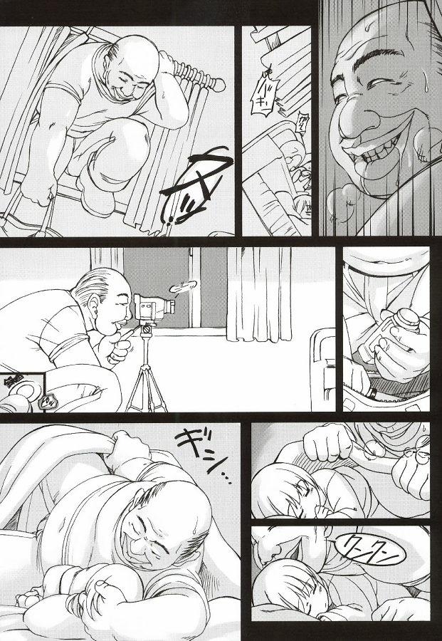 寝静まった頃に幼女の部屋に忍び込んで犯すッ!!!!!!!!!【エロ漫画・エロ同人誌】 (5)