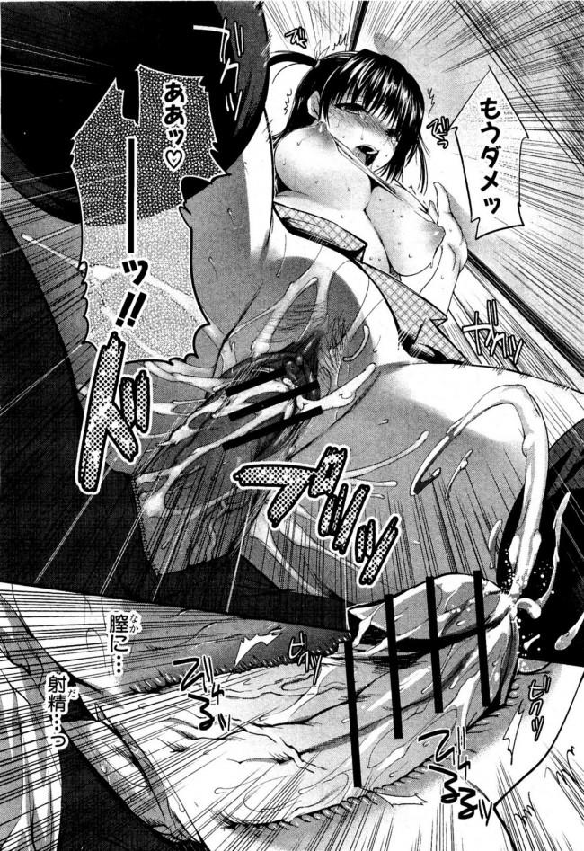 【エロ漫画】満員電車で通学中に痴漢をされているセーラー服姿のJKが露出させられながら絶頂!!【無料 エロ同人】 (22)