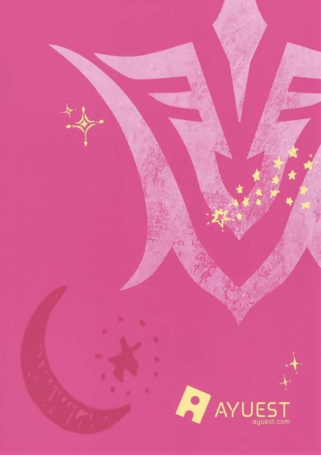 【Fate Grand Order エロ同人】ついにエレシュキガルの召喚に成功したマスターは、令呪を使って彼女と恋人セックスをすることにして…【無料 エロ漫画】 (25)
