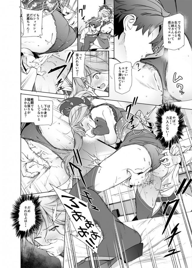 【エロ同人 FGO】マスターのことばかり気になってしまい戦闘に集中できていない宮本武蔵が部屋に呼ばれて…【無料 エロ漫画】 (9)