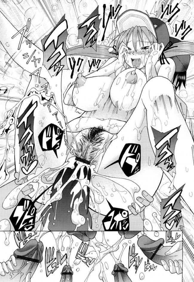 【エロ漫画】好意を持っている男子にやきもちを妬かせる為に他の部員とセックスする巨乳JK!【無料 エロ同人誌】 (17)