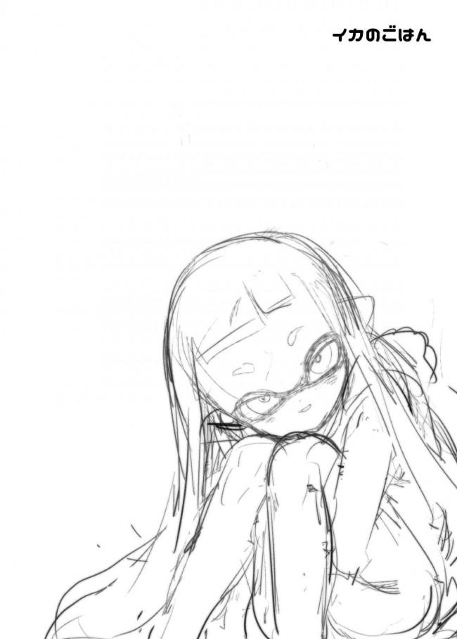 【エロ同人誌 スプラトゥーン】仲良くしていたダウニーに乱暴をされて感じてしまった貧乳少女なイカちゃんww【無料 エロ漫画】 (2)