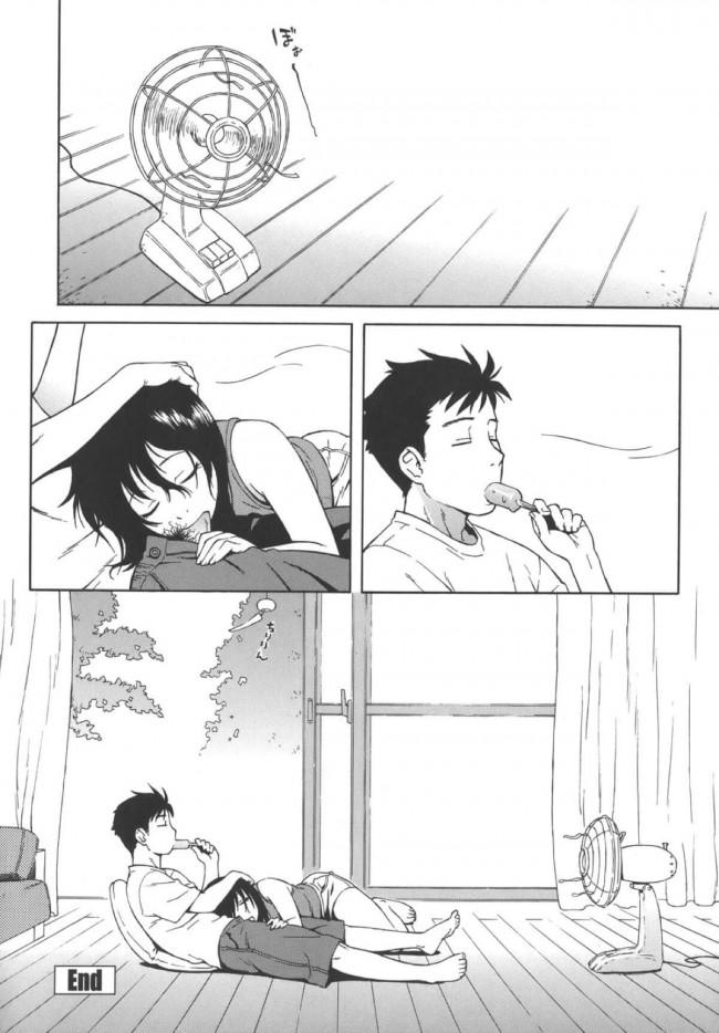 【エロ漫画】暑い夏の日先を急いで家に入ろうとする姉弟。結局は二人は一緒にお風呂に入ることに。【無料 エロ同人誌】 (16)