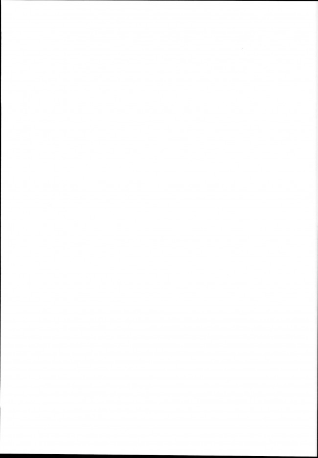 【エロ同人誌 グラブル】最近ウォーロックになったジータは以前よりもグランに対して積極的になってきていて…【無料 エロ漫画】 (22)