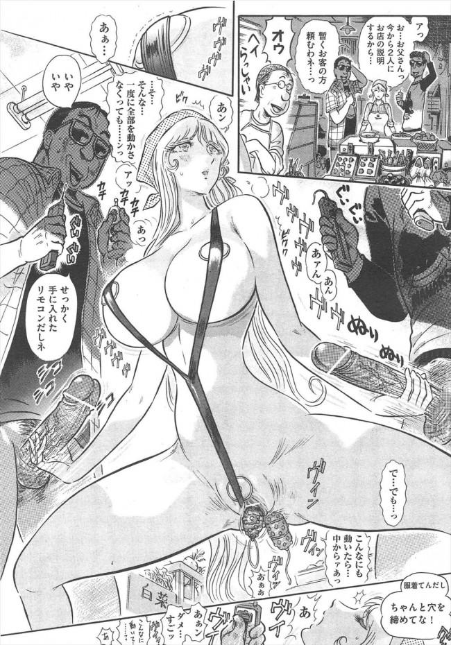 【エロ漫画同人誌】巨乳な巫女が超極太バイブを手コキやフェラチオでお清めしてみんなの前でおまんこに挿入!!【世棄犬】 (16)