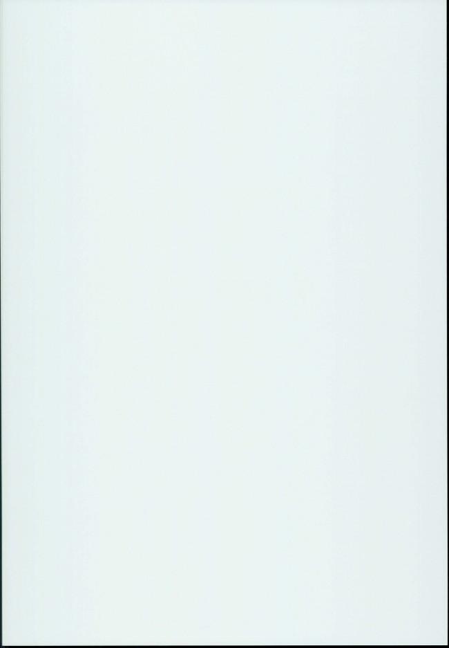 【エロ漫画】奴隷娼婦街でショタと出会ったダークエルフのお姉さんは騎乗位でショタちんぽをおまんこにハメて、精子を全身から搾り取ってボテ腹妊娠しちゃうwwwwwwww (2)