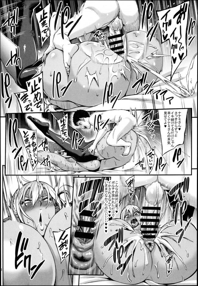 【エロ漫画】奴隷娼婦街でショタと出会ったダークエルフのお姉さんは騎乗位でショタちんぽをおまんこにハメて、精子を全身から搾り取ってボテ腹妊娠しちゃうwwwwwwww (20)