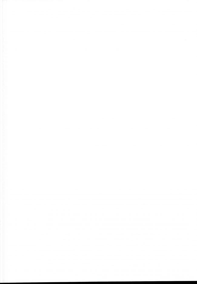 【艦これ エロ同人】援助交際にハマった鈴谷が大金に目が眩んでしまい、まんまと騙されてキモイおじさんに陵辱されちゃってる件wwwフェラしたりパイズリしたり、手マンされたりクンニされたり・・・休むことなく何度も犯されて最後は中出しされちゃうwww (2)