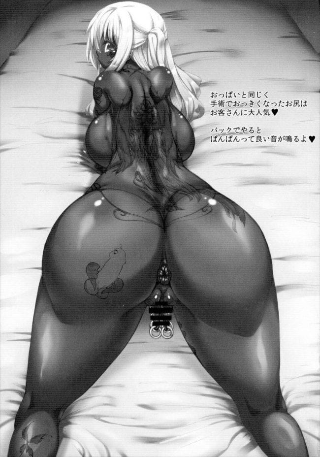【みなみけ エロ同人】内田ユカ黒ギャルビッチ本☆刺青が彩る黒い肌にピアスがついた乳首やマンコを惜し気もなく晒し、脚を開いて肥大したビラビラやアナルを見せ付けケツ穴フィストファックされちゃうwww (5)