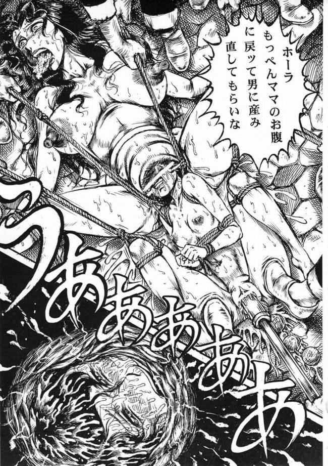 【ふしぎなメルモ・リボンの騎士 エロ同人】メルモちゃんがミラクルキャンディー食べすぎて自身のコピーを大量生産!?リボンの騎士は刑務所に入れられてブラックジャックにレイプされ、お母さんと一緒に囚人たちに輪姦陵辱されてるよwww (42)
