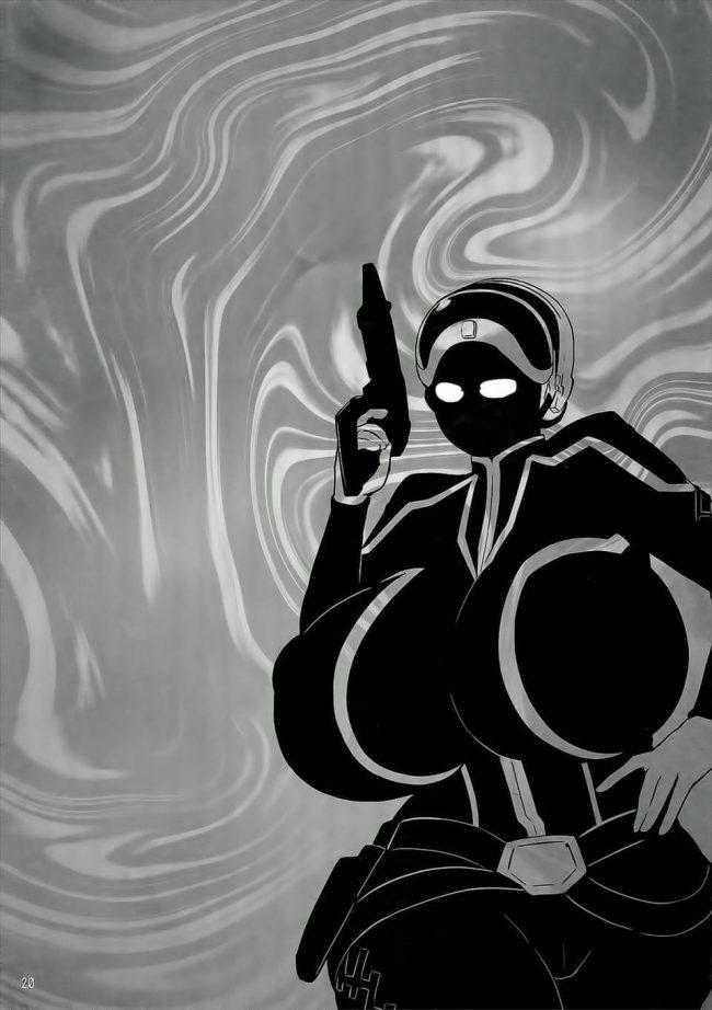【ウルトラマン エロ同人】地球を侵略してきたネイブル星人を倒そうとするマルボシ・ランこと、ウルトラ戦士のウルトラナナ!しかし母乳吹きながらアナルファックやニプルファックでレイプされまくってしまう!! (19)