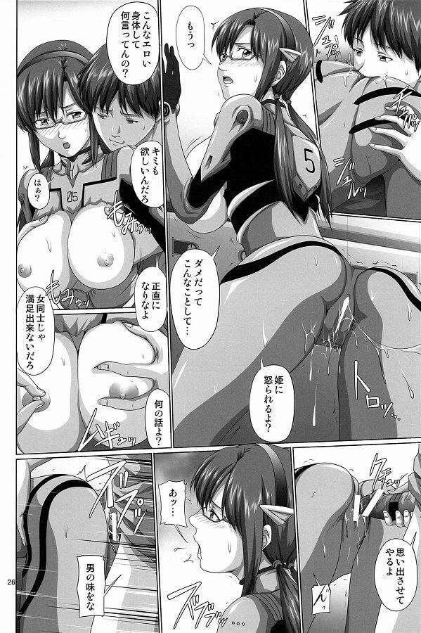 【エヴァ エロ同人】碇シンジが鈴原サクラにフェラチオされてクンニしたパイパン処女マンコにちんぽぶち込んでセックスしてるよwイチャラブしてたらアスカが来てアスカともセックスしちゃう碇シンジwwマリも来てマリとも…wwww (25)