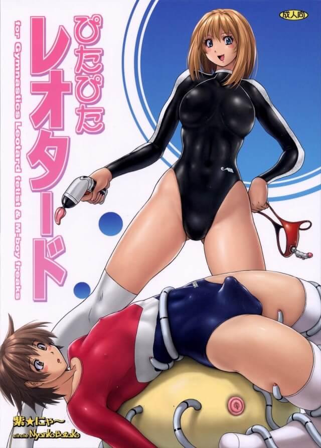 【エロ漫画・エロ同人誌】M男がバックからの前立腺責めで悶絶しながらアナルもチンポもイッちゃう~wwww【猫畑】 (1)