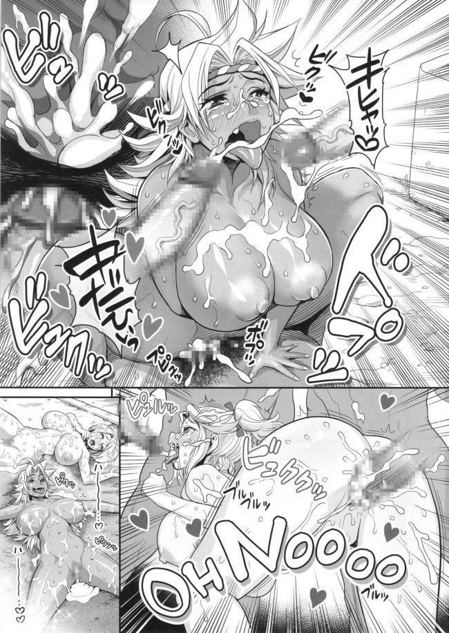 【エロ同人誌】褐色の肌の爆乳JKはお兄ちゃんが性的に大好きだが、そのお兄ちゃんに纏わりつく爆乳白人娘が来日した。【Spermation エロ漫画】 (18)