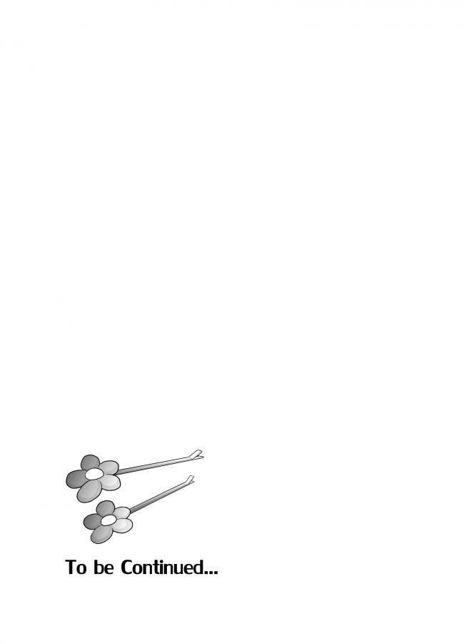 【エロ同人誌】ふたなりお姉さんに女装男子にされて妹にされてしまう純也ww【おしるこ缶 エロ漫画】 (26)