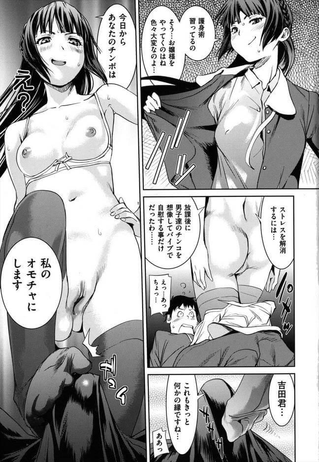 【エロ漫画】学校で太いバイブ使って「オチンチンが欲しいっ!」って言いながらオナニーするお嬢様JKの望美w【シオマネキ エロ同人】 (5)