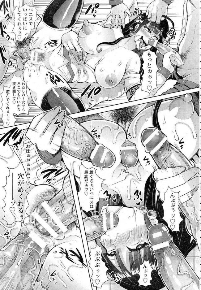 【エロ漫画】トイレで壁尻にされてしまった爆乳JKの千聖が肉便器状態!メス犬のように調教されてしまうwww【しょむ エロ同人】 (47)