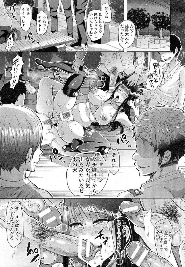 【エロ漫画】トイレで壁尻にされてしまった爆乳JKの千聖が肉便器状態!メス犬のように調教されてしまうwww【しょむ エロ同人】 (35)