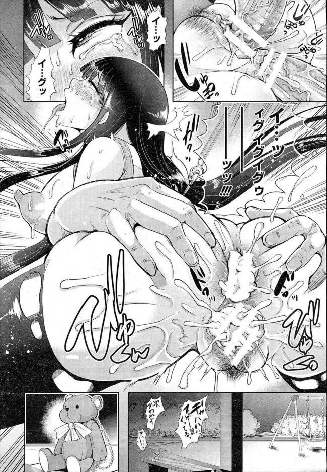 【エロ漫画】トイレで壁尻にされてしまった爆乳JKの千聖が肉便器状態!メス犬のように調教されてしまうwww【しょむ エロ同人】 (38)