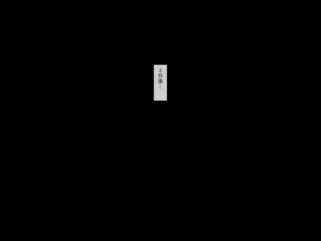 【エロ漫画】最近仲間外れにされてる友達の家に行くショタ。仲良くしてる友達の母親が仲良くしてくれて…【つぼや エロ同人】 (16)