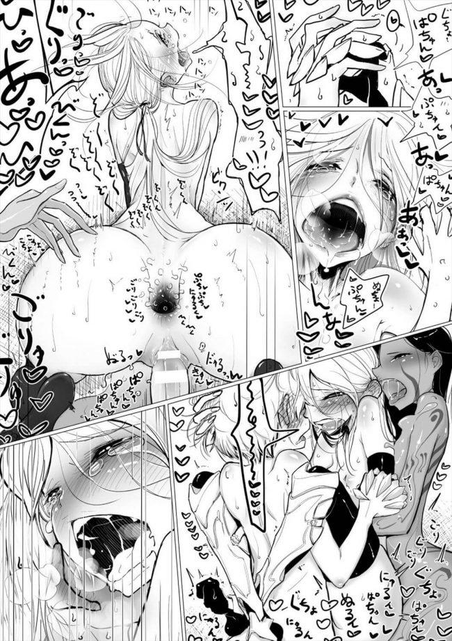 【エロ漫画】人外お姉さんの魔物に襲われてしまう冒険者の少年と少女!【ディビ エロ同人】 (19)