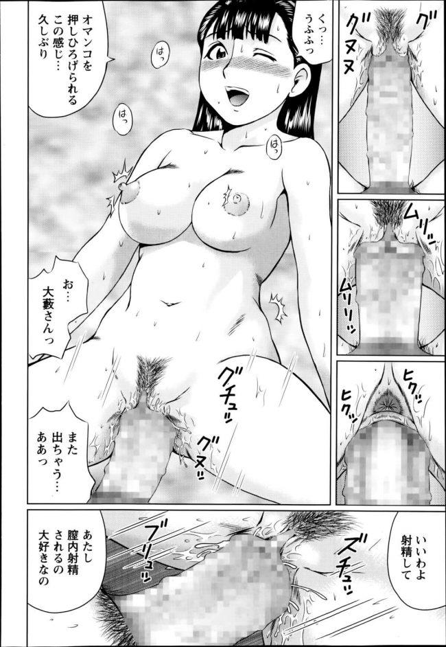 【エロ漫画】クラス委員のビッチなJCがちんぽデカすぎてJCたちにイジメられてる男子を助けてセックスしちゃうw【にったじゅん エロ同人】 (14)