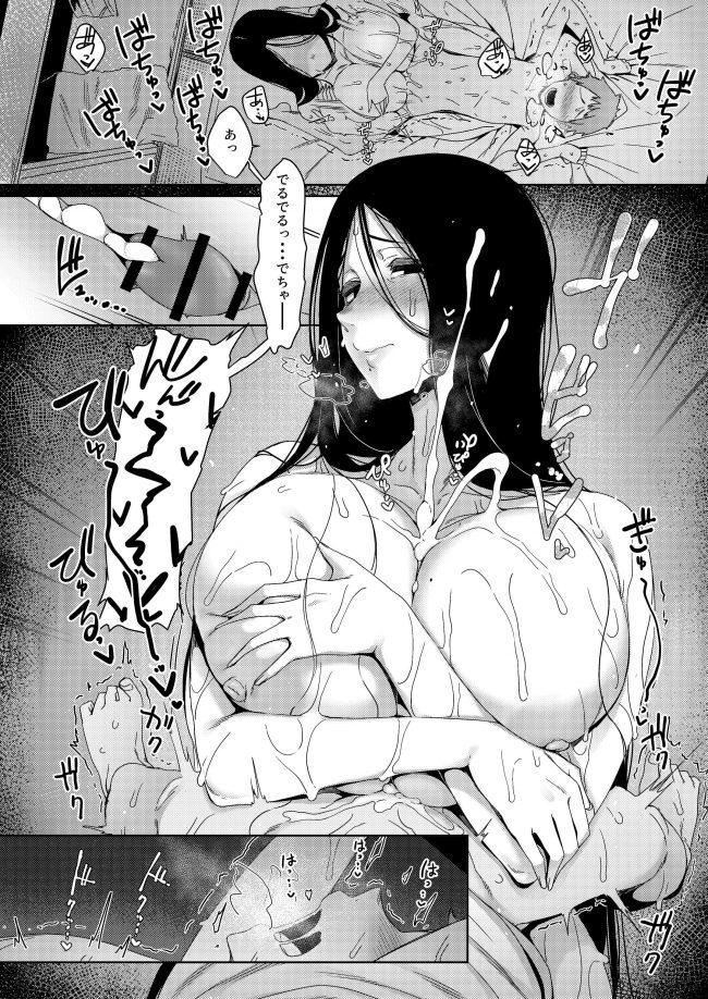 【エロ同人誌】幽霊女と呼ばれている爆乳お姉さんは頼めばえっちな事してくれるらしいから確かめてみたw【南方ヒトガクシキ エロ漫画】 (20)