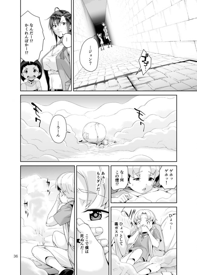 【エロ同人誌】娼婦の巨乳お姉さんたちに遊ばれるショタが超上手なクンニとオークチンポで娼婦たちをチンポ狂いに!【JACK-POT エロ漫画】 (35)