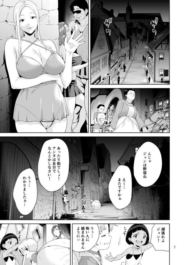 【エロ同人誌】娼婦の巨乳お姉さんたちに遊ばれるショタが超上手なクンニとオークチンポで娼婦たちをチンポ狂いに!【JACK-POT エロ漫画】 (6)