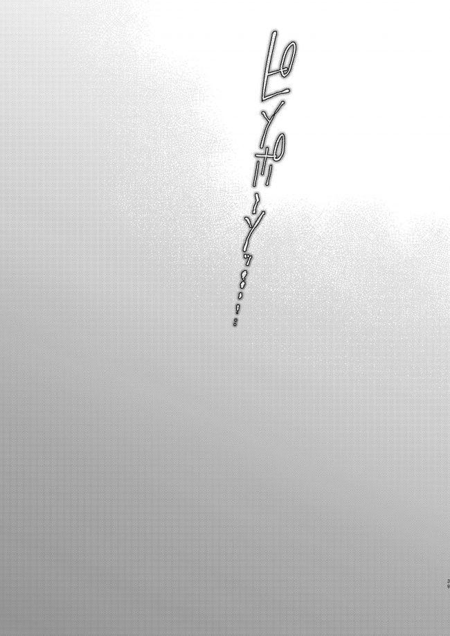 【エロ同人誌】幽霊女と呼ばれている爆乳お姉さんは頼めばえっちな事してくれるらしいから確かめてみたw【南方ヒトガクシキ エロ漫画】 (40)