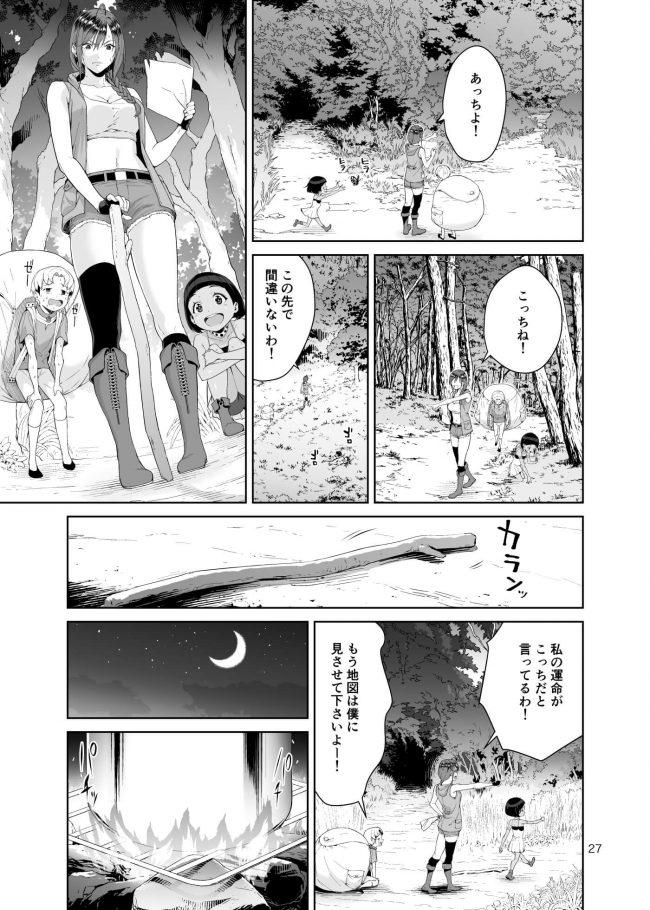 【エロ同人誌】娼婦の巨乳お姉さんたちに遊ばれるショタが超上手なクンニとオークチンポで娼婦たちをチンポ狂いに!【JACK-POT エロ漫画】 (26)