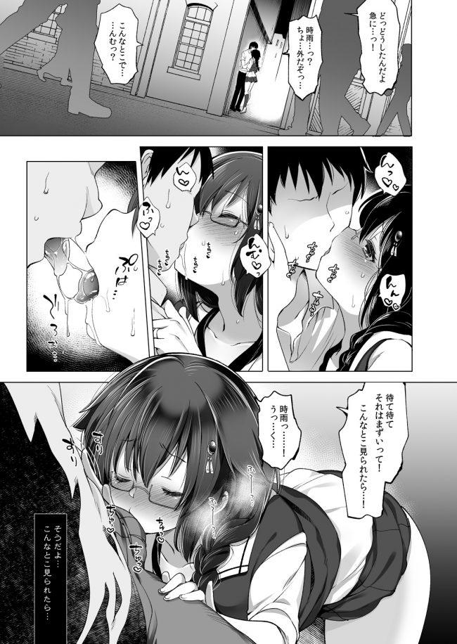 白露型時雨 露出×野外セックス (艦隊これくしょん -艦これ-) (14)