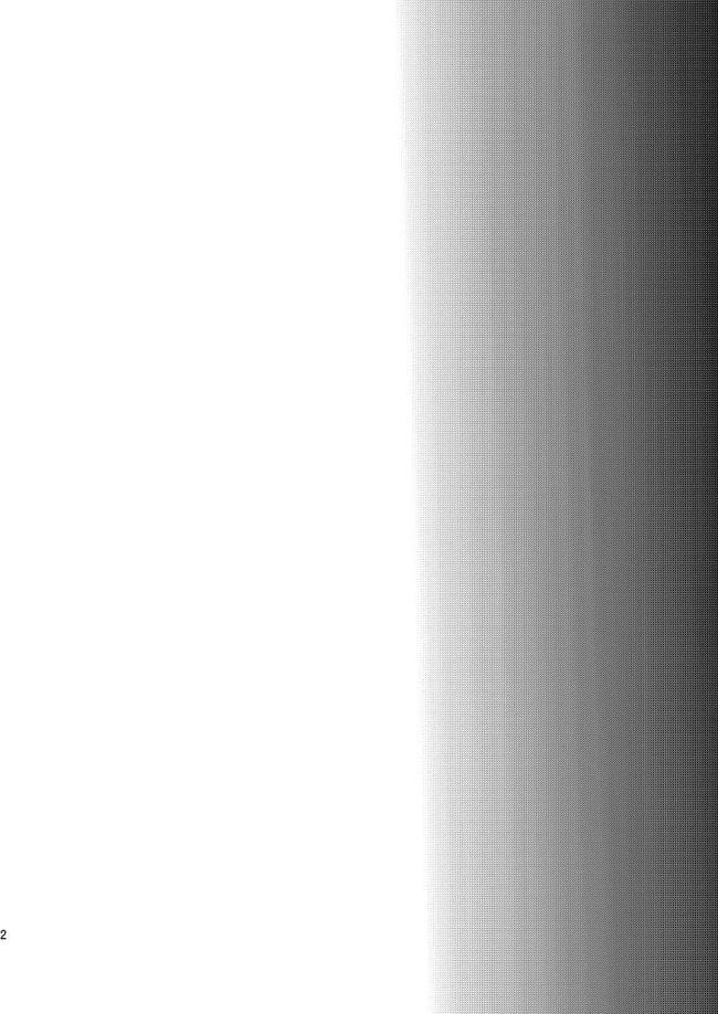 【エロ同人誌】破邪忍軍のイスケが罠にハマって拘束されて強姦中出しレイプ陵辱されてしまう!!【ミネ農場 エロ漫画】 (3)