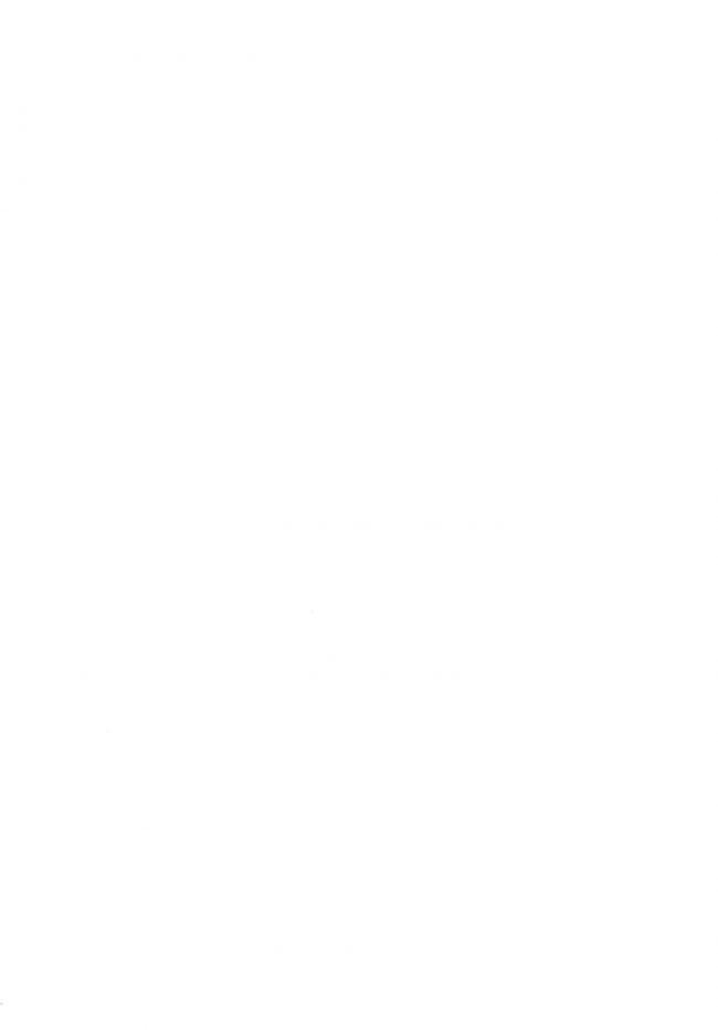 【エロ同人 メギド72】巨乳のレラジェは全裸で滝から水浴びしていた弟子入りしに来た金髪モブ男【イヤリング爆弾工場 エロ漫画】 (2)