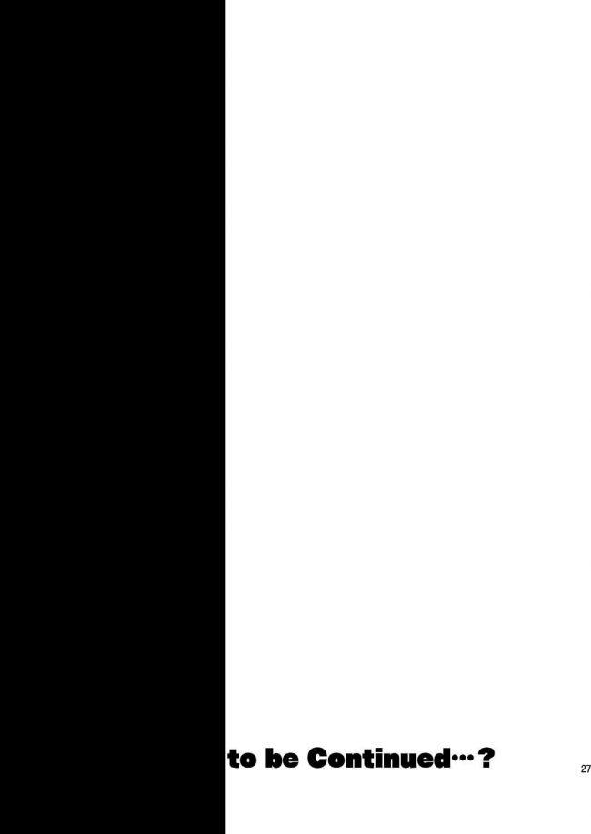 【エロ同人誌】破邪忍軍のイスケが罠にハマって拘束されて強姦中出しレイプ陵辱されてしまう!!【ミネ農場 エロ漫画】 (28)