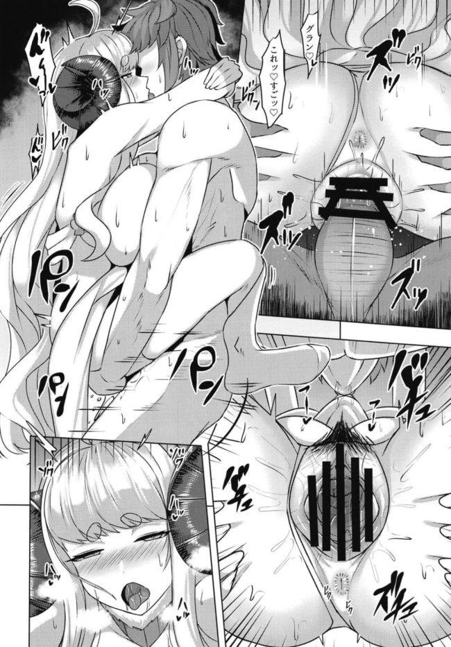 【エロ同人 グラブル】グランがついに強力催淫剤を手に入れた!長く辛い戦いだった…早速アニラのお茶に媚薬を入れて試してみるグランww【てん堂 エロ漫画】 (15)