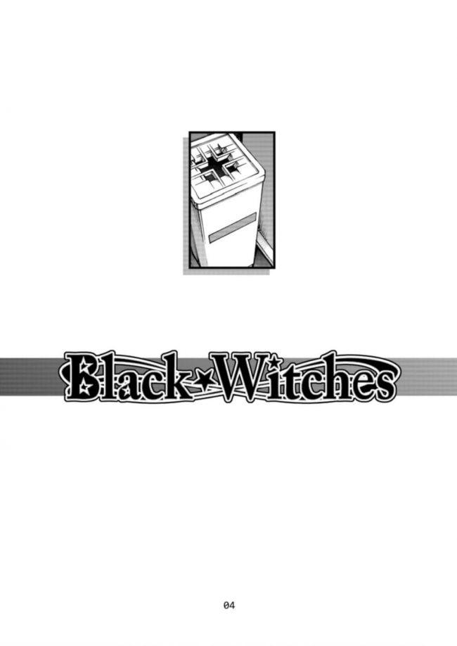 【エロ同人誌】爆乳の黒髪長髪褐色爆乳の黒ギャルに褐色眼鏡っ子黒ギャルと出会ったきっかけは…【CELLULOID-ACME エロ漫画】 (3)