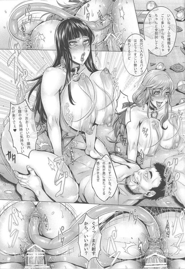 【エロ同人 ガルパン】爆乳熟女の西住しほと島田千代が催眠をかけられてしまいおっさんたちとセックスしてしまう!【境外天元 エロ漫画】 (18)