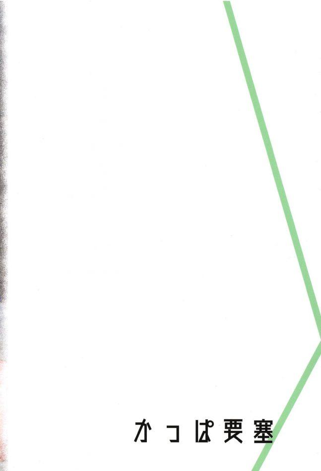 【エロ同人 デレマス】来週から海外出張に行くプロデューサー。それを聞いて驚く巨乳の姫川友紀www【かっぱ要塞 エロ漫画】 (34)
