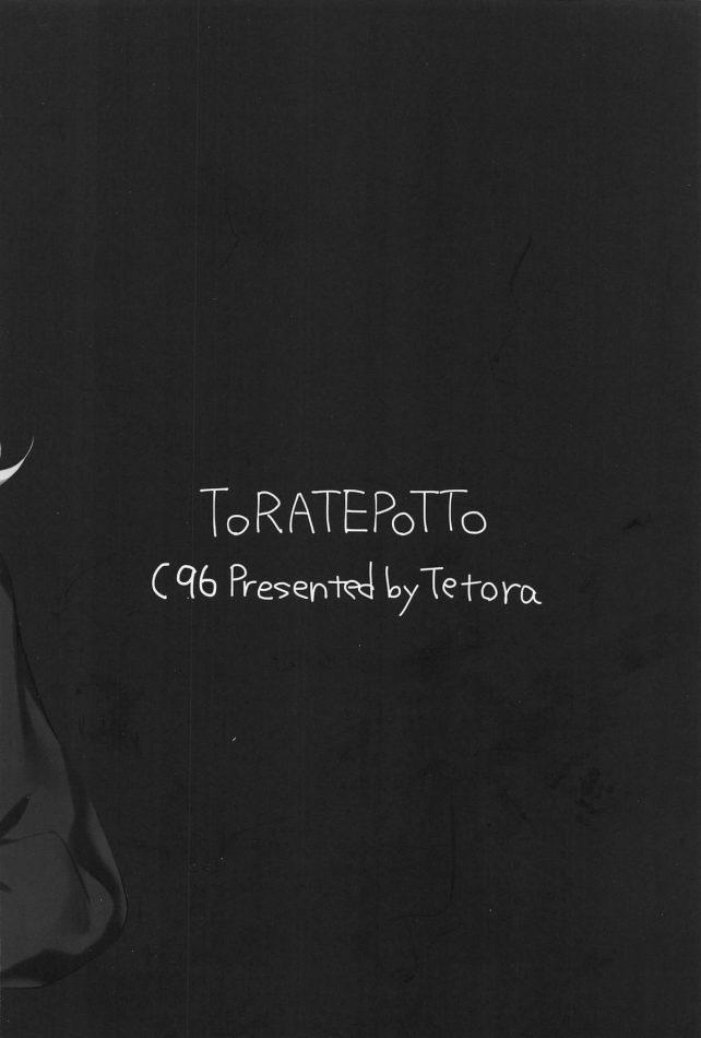 【エロ同人 シャニマス】お仕事の日はいつも1時間早く現場に入る巨乳JKの櫻木真乃。早く来たのはプロデューサーさんに特別レッスンしてもらうため!【とらてぽっと エロ漫画】 (19)