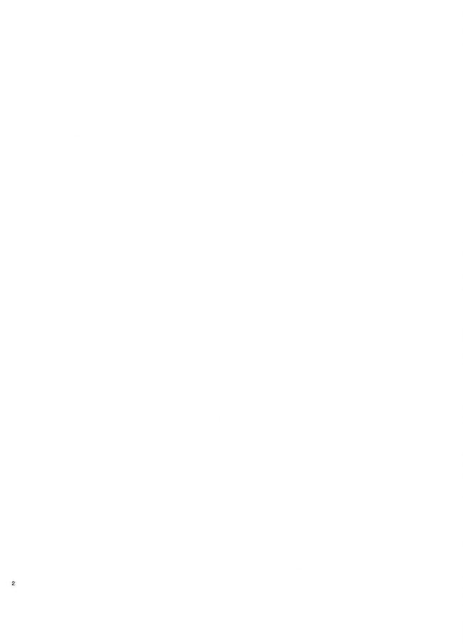 【エロ同人誌】実は王子なんだけど正体を隠してる義賊の少年が触手生物にアナルを犯されメスイキしまくるw【うさみみしんどろーむ エロ漫画】 (3)