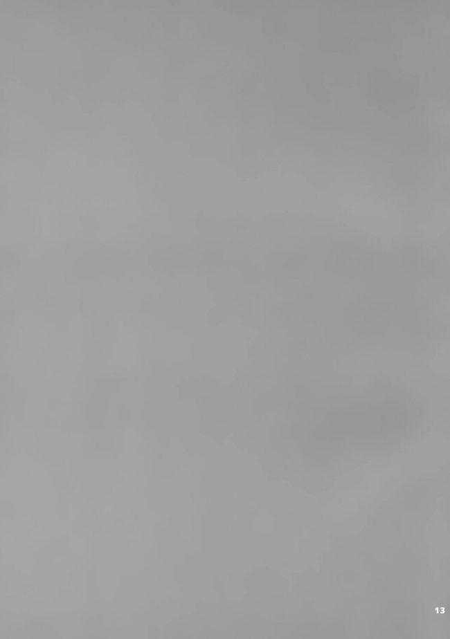 【エロ同人 私に天使が舞い降りた!】貧乳幼女の星野ひなたがおっさんに騙されてパイパンロリまんこにチンポハメられてるーw【MAPLER エロ漫画】 (12)