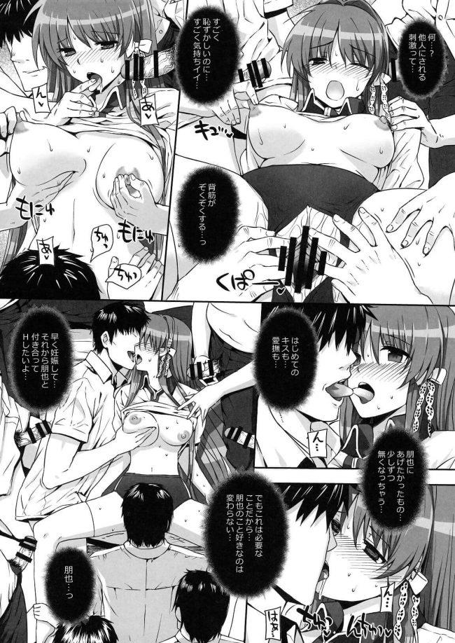 【エロ同人 よろず】巨乳のセーラー服の宮沢有紀寧が催眠をされて男たちに手コキして顔射されいっぱいの精子をぶっかけられるww【バス停シャワー エロ漫画】 (18)