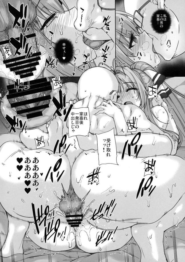 【エロ同人 よろず】巨乳のセーラー服の宮沢有紀寧が催眠をされて男たちに手コキして顔射されいっぱいの精子をぶっかけられるww【バス停シャワー エロ漫画】 (114)