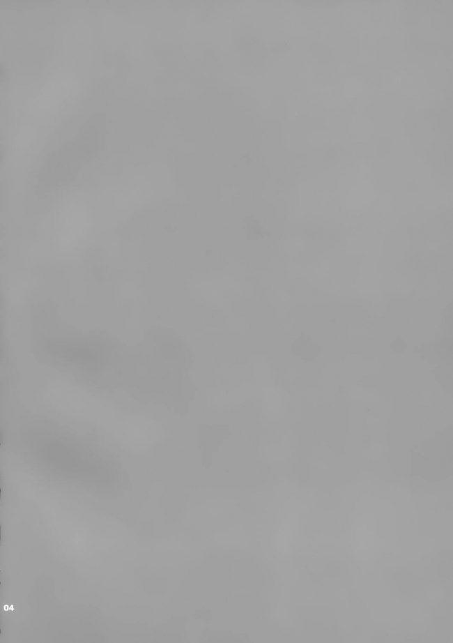 【エロ同人 私に天使が舞い降りた!】貧乳幼女の星野ひなたがおっさんに騙されてパイパンロリまんこにチンポハメられてるーw【MAPLER エロ漫画】 (3)