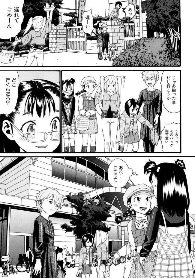 【エロ漫画】貧乳少女が転校して初めての友達と一緒にスーパー行ったら友達が万引きして捕まってしまい…【ハッチ エロ同人】 (5)