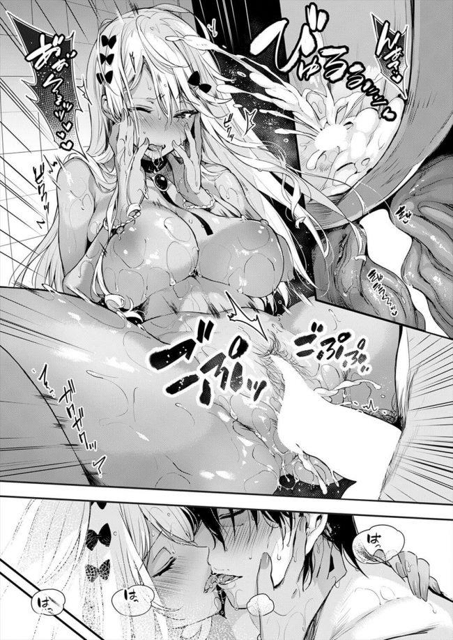 【エロ漫画】いつも朝食をとっている喫茶店にいつもいるエロカワ巨乳美女と流れでホテルでセックスをすることに!【無料 エロ同人】 (19)