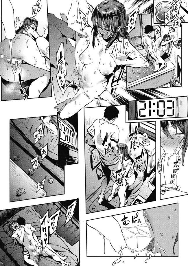 【エロ漫画】巨乳な幼馴染に手を出してしまい、それ以来超エロくなってしまった幼馴染とセックスしまくっちゃうw【無料 エロ同人】 (16)